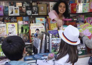 Una fiesta de lectura para nativos digitales